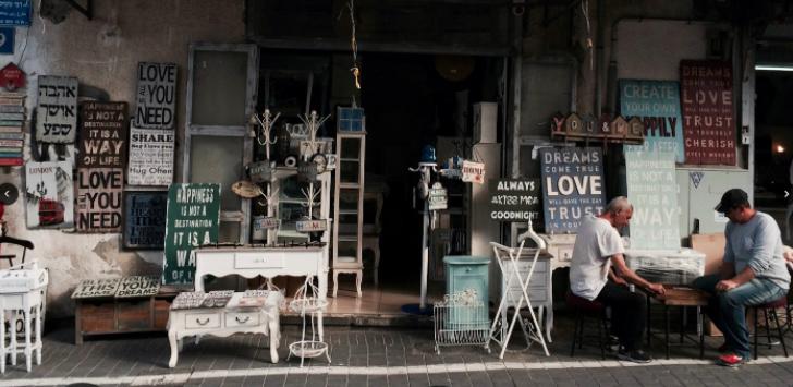bazares de muebles